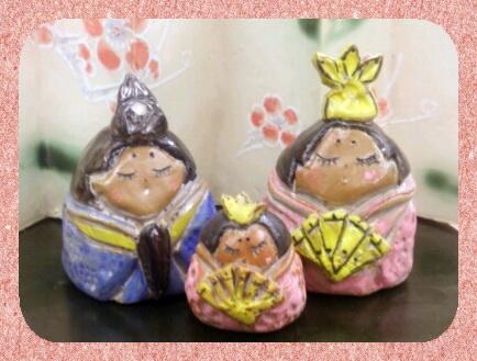 もうすぐひな祭り、かわいい家族の雛人形。くにたちけんぼう窯