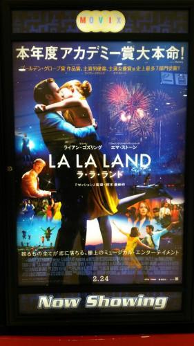ミュージカル映画「ラ・ラ・ランド」