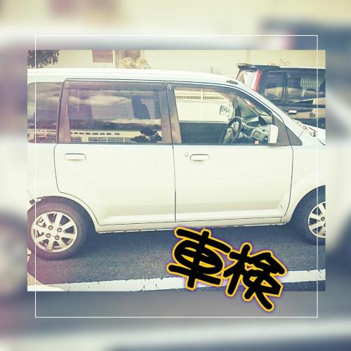 三菱☆。.:*・゜EKワゴンの車検