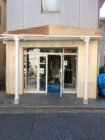 石川町店舗改装工事
