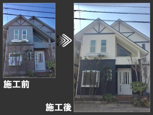 みよし市 N様邸 外壁&屋根塗装完了です!