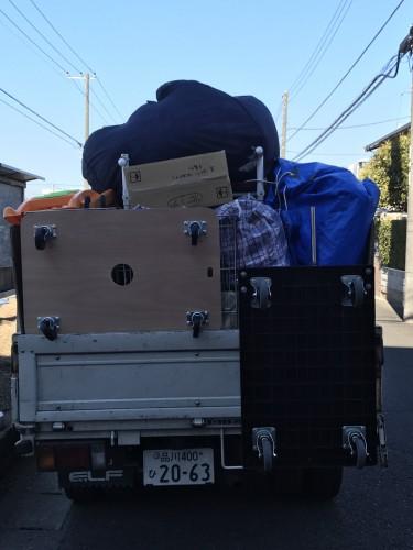 千葉市から大田区へお引越しサポート!ファミリータイプ