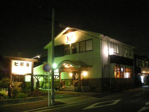 名古屋市南区道徳エリアにある徒歩10分弱の銭湯のご紹介★