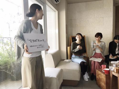 """""""マクロビ講座"""" 食事 オーガニック 陰陽五行 食育"""