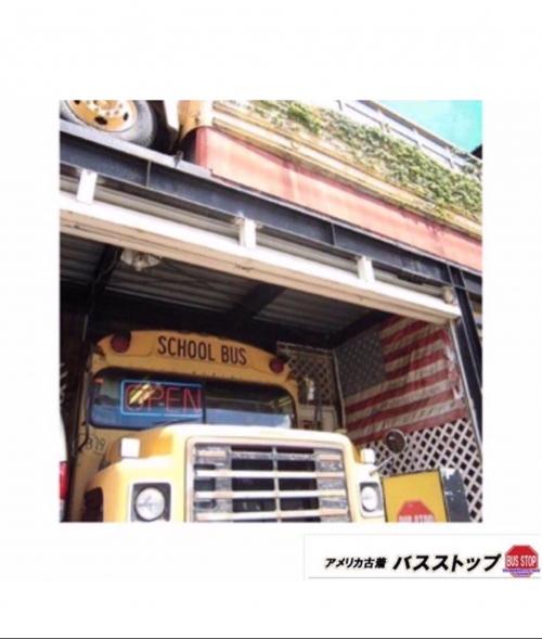 4日1日本日誠に勝手ながら18時で閉店させていただきます。