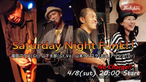 4/8 Jazz Night