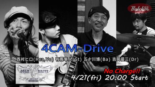 4/21 Blues&Soul Night