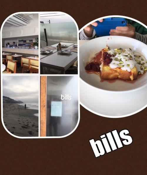 鎌倉七里ヶ浜 世界一の朝食bills 向ヶ丘遊園整体院