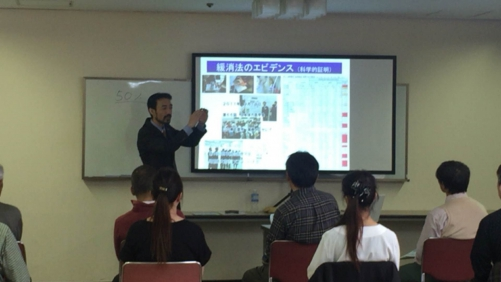 第867回 腰痛くらぶ学習会 in 大阪会場