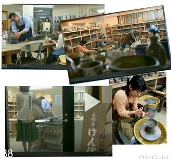 「あなたのことはそれほど」第3話陶芸教室シーン国立けんぼう窯