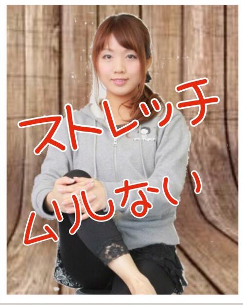 腰痛ストレッチ 無理しないで。生田エリアからご来院