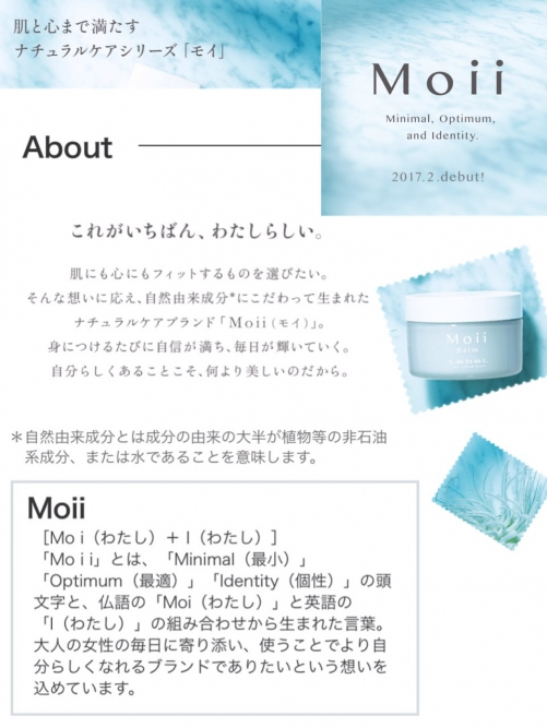 お気に入り☆ Moii(モイ)    簡単セミウェットヘア♪