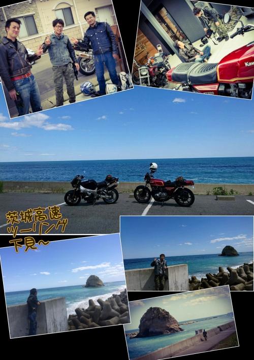 茨城高速ツーリングの下見〜最高の天気〜