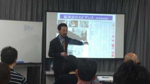 第880回 腰痛くらぶ学習会 in 埼玉会場