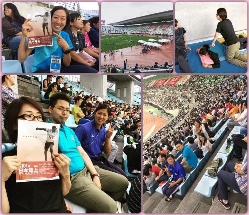 日本陸上競技選手権大会