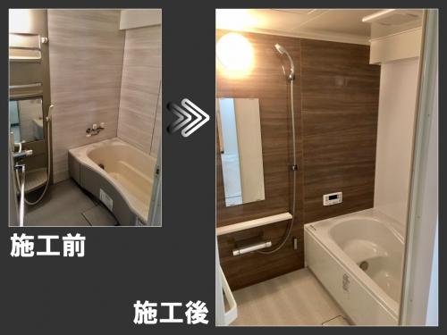 港区  S様邸  浴室リフォーム完了