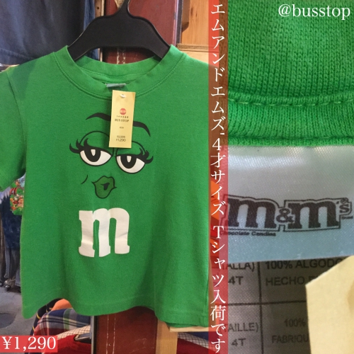 m&m'sのキッズTシャツが入荷です!