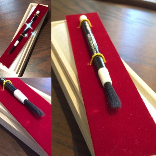 赤ちゃん筆 紅筆(黒)