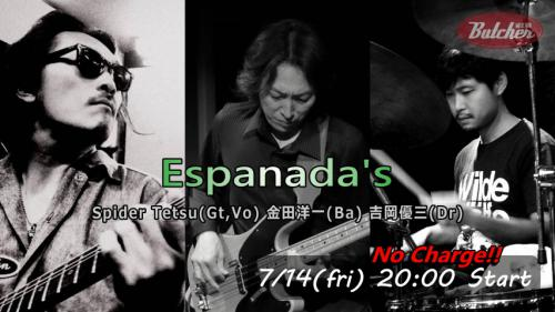 7/14 Blues&Soul Night