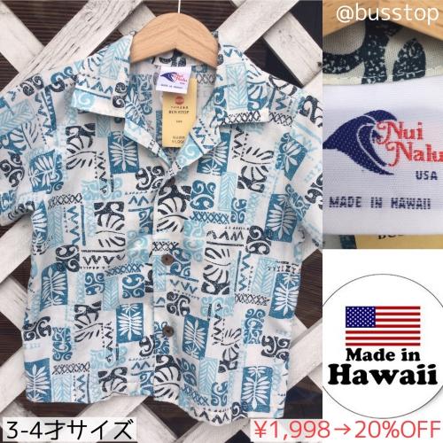 ハワイ製キッズアロハシャツ3才サイズ入荷