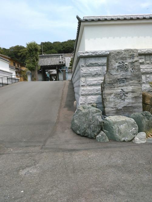 蔵田寺にて