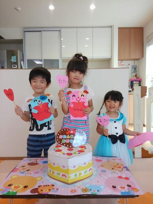 ファミリー託児所☆7月お誕生日会
