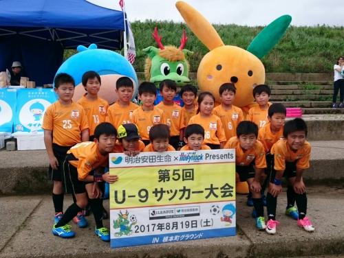 U-9明治安田生命サッカー大会