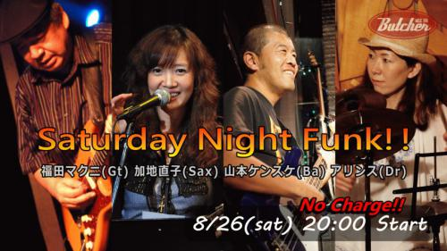 8/26 Jazz Night