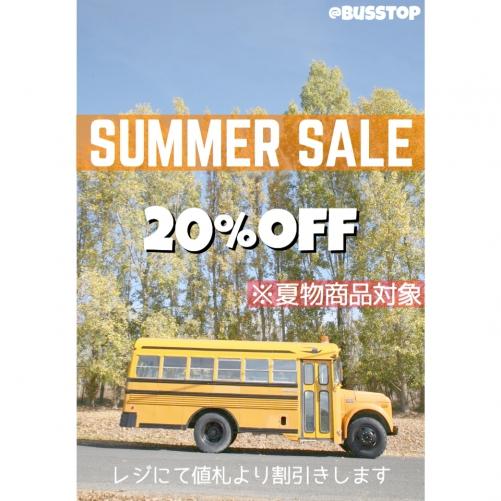 夏物商品20%〜70%OFFセール本日最終日です‼︎
