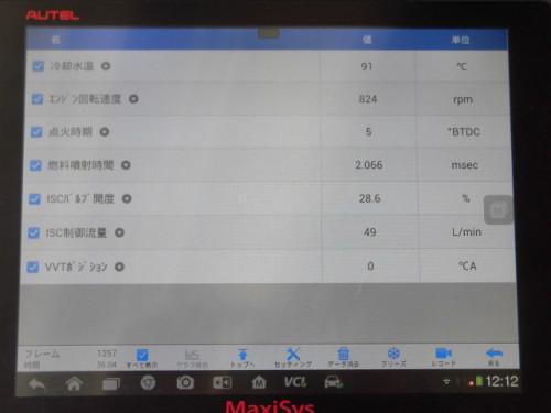 座間市S様 スズキラパンWAKO'S RECSとATF交換