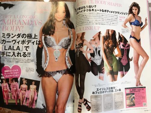 こんにちは、マドンナ富士宮店です!♪