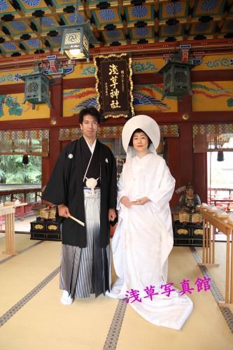 浅草神社で行う結婚式・お仕度予約承り中!