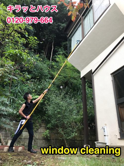 鎌倉 逗子 葉山 窓のお掃除ハウスクリーニング専門店