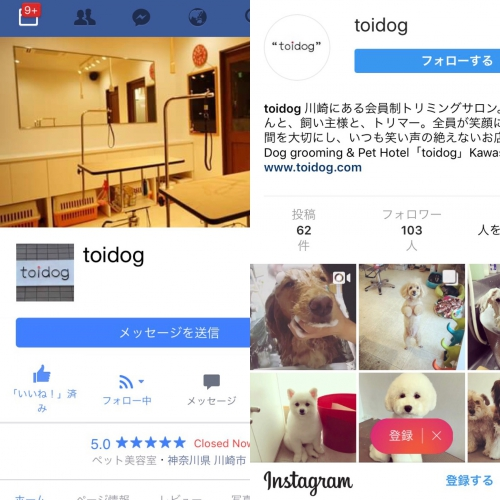 ☆Facebook&Instagramキャンペーン☆