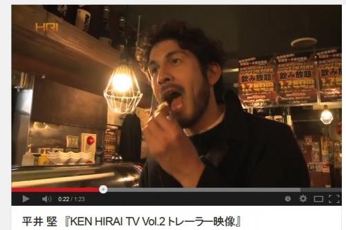 平井堅のPVに酔っ手羽が登場!!