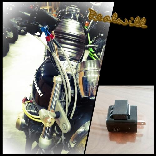 Kawasaki ゼファーのワイヤー、ウィンカーリレー交換