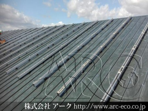 「岩見沢市」太陽光発電発電現場情報を更新!移設工事♪