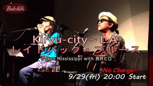 9/29 Blues&Soul Night