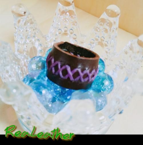 リアルレザー☆革の指輪紫の糸