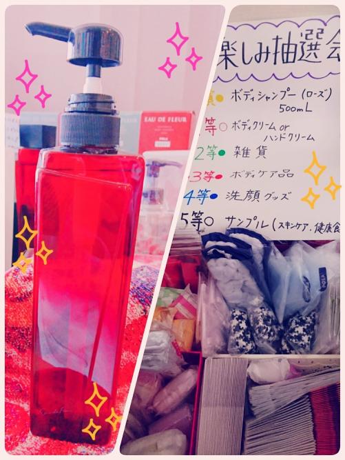 10/9(月)  ☆キラキラマルシェ☆