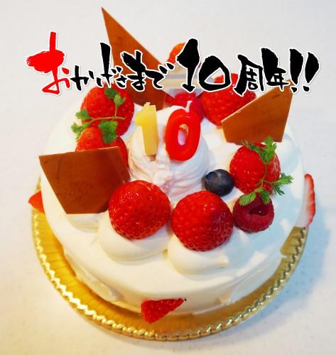 KG大和ジムは10周年を迎えました!!