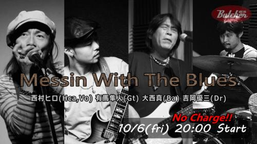 10/6 Blues&Soul Night