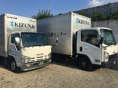 府中市の一般貨物自動車運送事業│運送会社