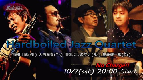 10/7 Jazz Night