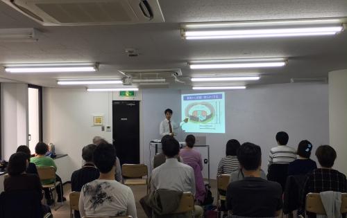 第907回 腰痛くらぶ学習会 in 日本橋会場