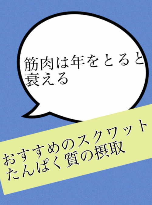 パーソナルトレーニング 東京 安い 登戸整体