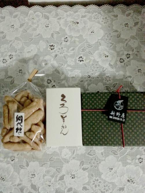 新潟からお客様がいらしてくれました(^-^)v
