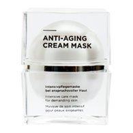 アンネマリーボーリンドの乾燥対策に洗い流さないすごいマスク!