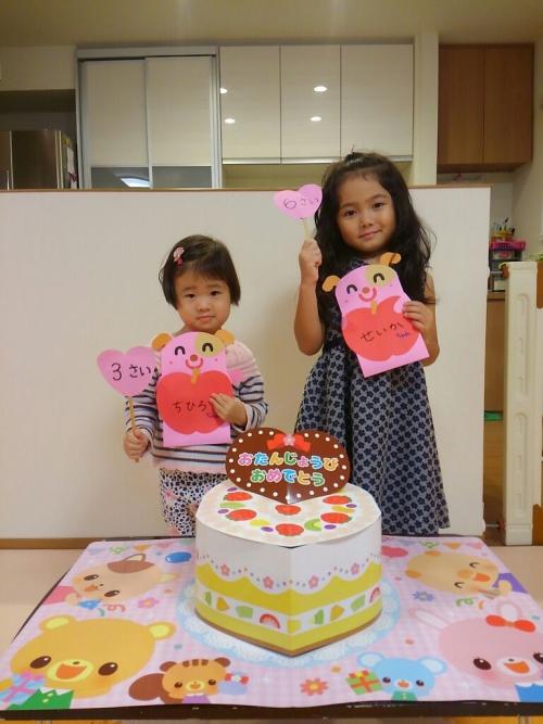 ファミリー託児所☆10月のお誕生日