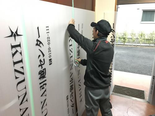 諏訪団地の引っ越しはKIZUNA引越しセンター│東京多摩市